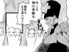 yuushas_049