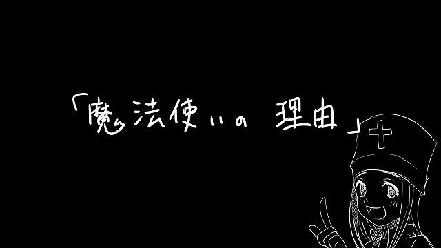 yuushas_006