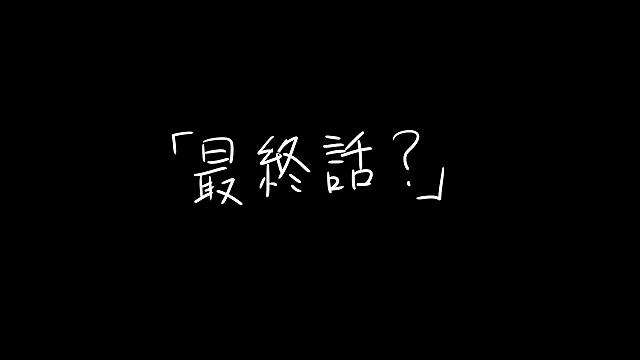 yuushas_021