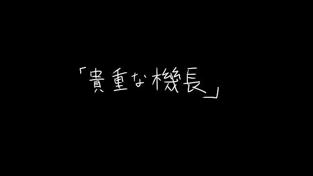 yuushas_046
