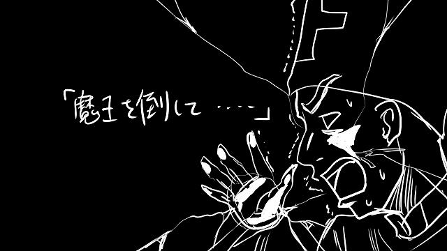 yuushas_051