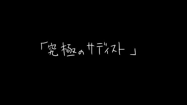 yuushas_056