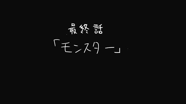 yuushas_061