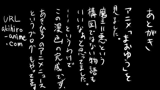 yuushas_066