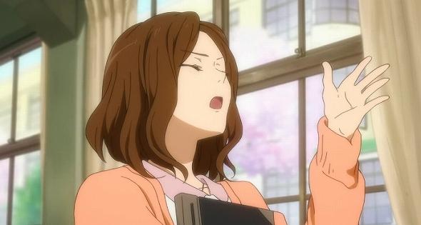 Free!天方美帆(あまかた みほ)