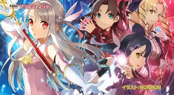 Fate/kaleid liner プリズマ☆イリヤのエンドカード