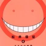 JOJO's Kitchenで松井優征×荒木飛呂彦でパスタを作る!!