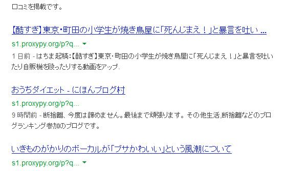 bandicam 2013-08-02 03-12-03-332