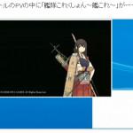 ひろゆき氏もハマってる『艦隊これくしょん』がPSVitaでゲーム化!!