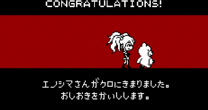 江ノ島 盾子とモノクマ
