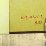 ローゼンメイデン第13話最終回 『モテモテの桜田ジュンの活躍は続く!』感想