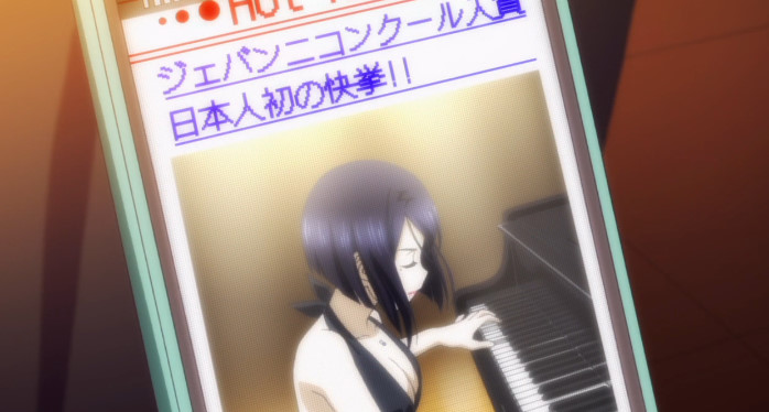 女性ピアニスト、冬馬曜子
