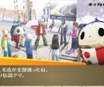 <PS3>アトラス『ペルソナ5』が2014年冬に発売予定!!