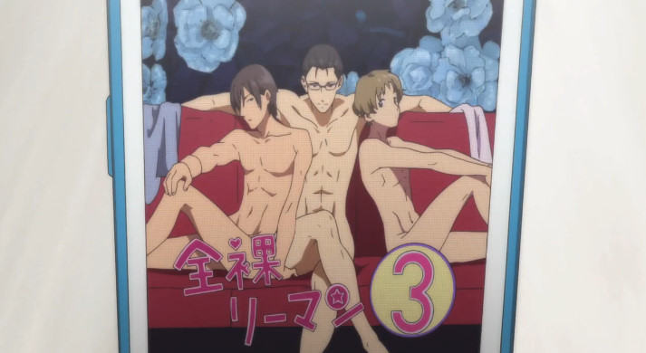 全裸リーマンシリーズ