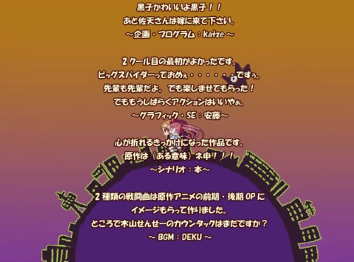 bandicam 2013-11-26 09-13-29-293