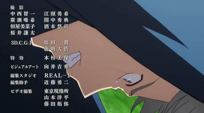 宮沢 謙吾(みやざわ けんご)の涙