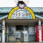 青山剛昌さんの出身地・鳥取県北栄町『JR由良駅』が「コナン駅」に!!