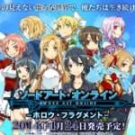 2014年アニメ『ソードアート・オンラインⅡ』放送決定のPV!!