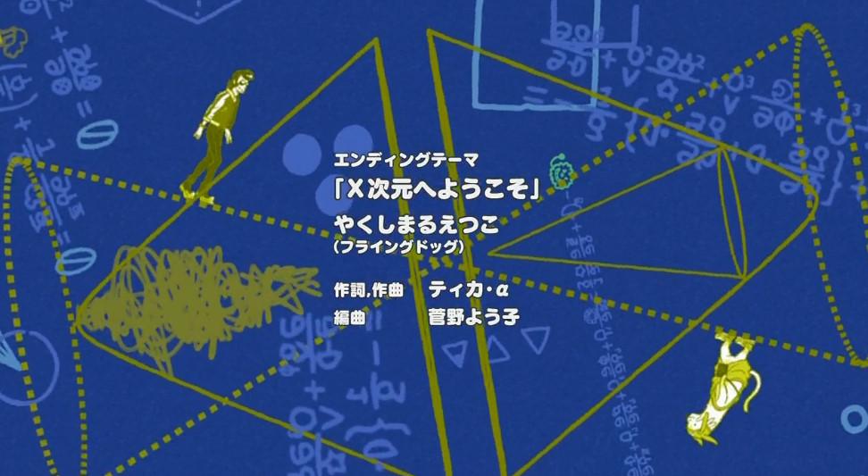 bandicam 2014-01-07 13-37-45-640