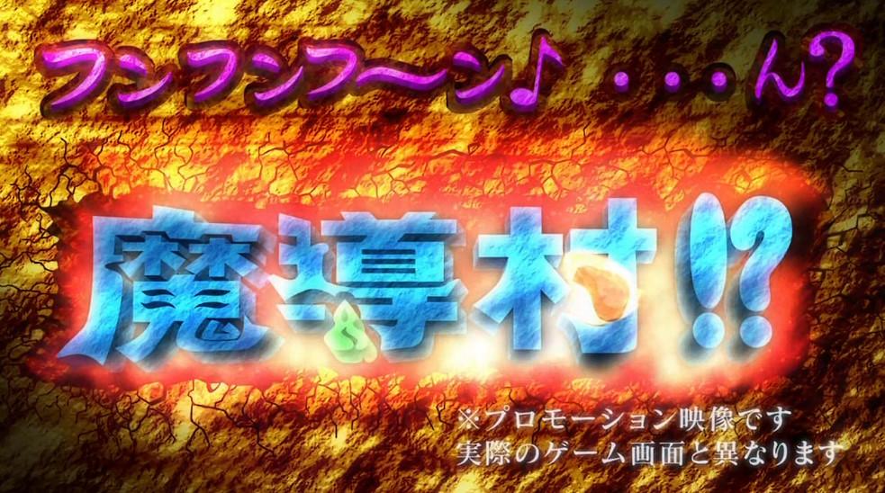bandicam 2014-02-25 15-44-52-128