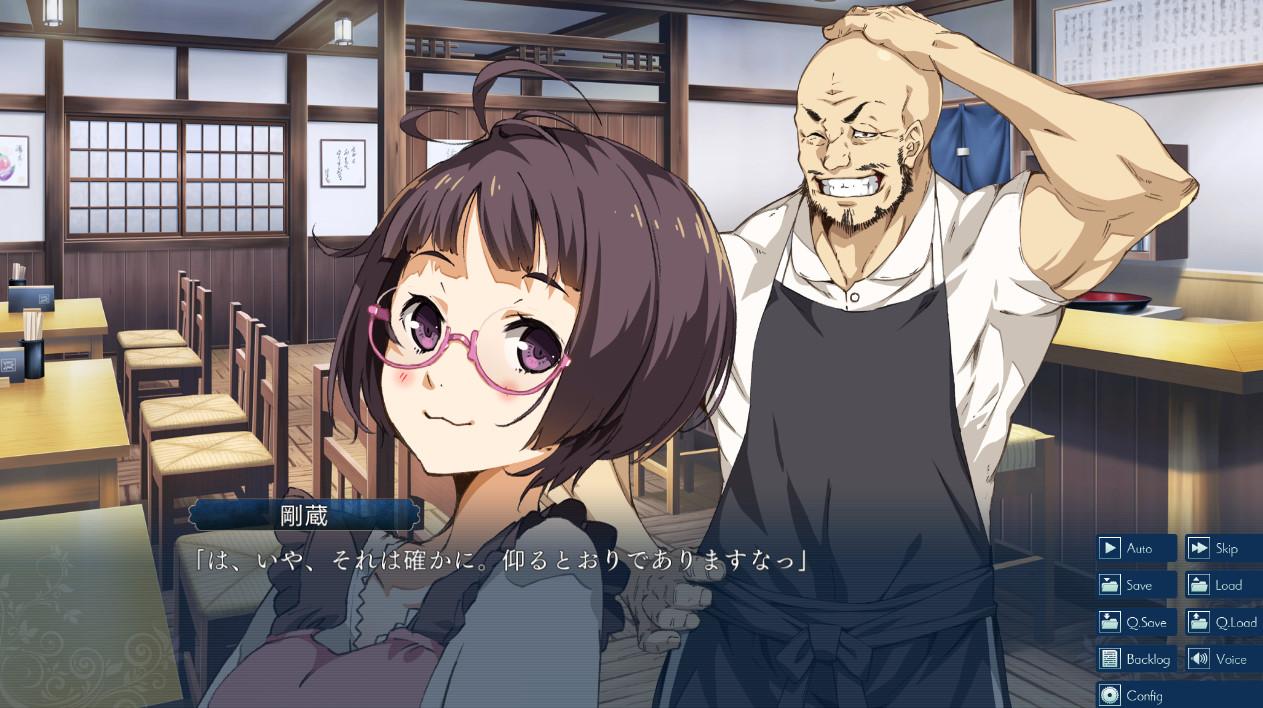 柊 恵理子(ひいらぎ えりこ)