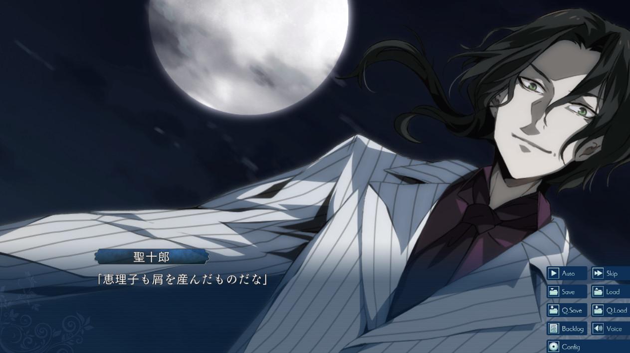 柊 聖十郎(ひいらぎ せいじゅうろう)