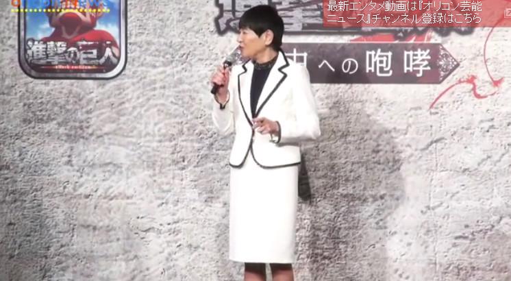 和田アキ子×進撃の巨人