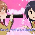 生徒会役員共*第13話最終回『ウオミーVS天草シノ!卒業式とのり巻き!!』感想