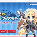 アニメやゲームの2014年エイプリルフールネタまとめ!!