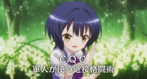 条河 麻耶(じょうが マヤ)CQC