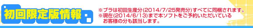 bandicam 2014-06-21 23-47-41-014