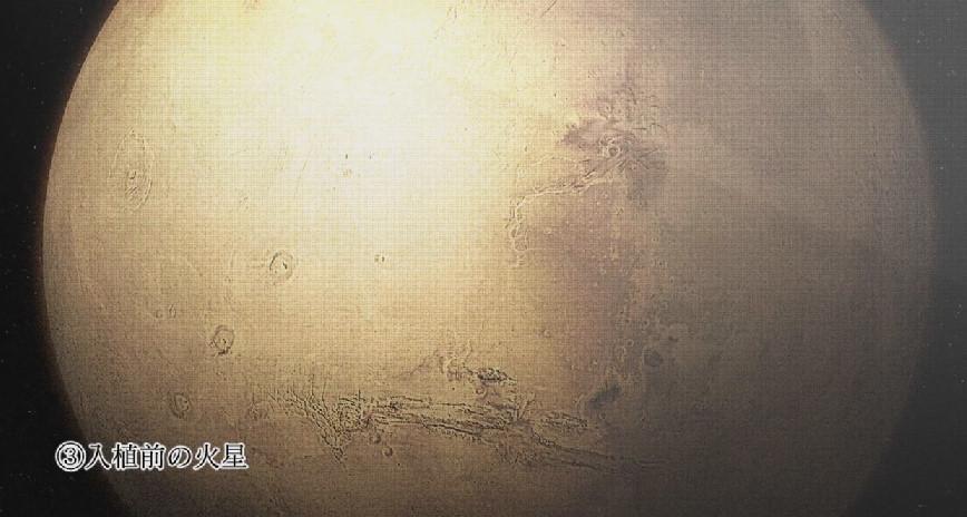 bandicam 2014-07-06 02-55-21-296