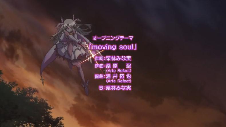 オープニングテーマ「moving soul」