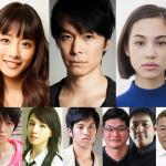 実写映画『進撃の巨人』に石原さとみ、長谷川博己、水原希子、本郷奏多ら出演!!