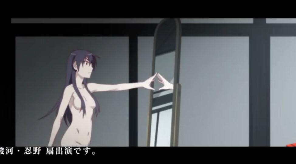 神原 駿河(かんばる するが)全裸