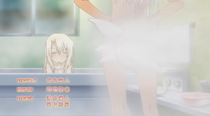 黒イリヤのお風呂シーン