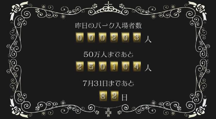 bandicam 2014-10-10 11-20-17-762