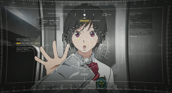 網文 韻子(あみふみ いんこ)