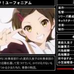 2015年春アニメチェック!おっぱいアニメは・・・
