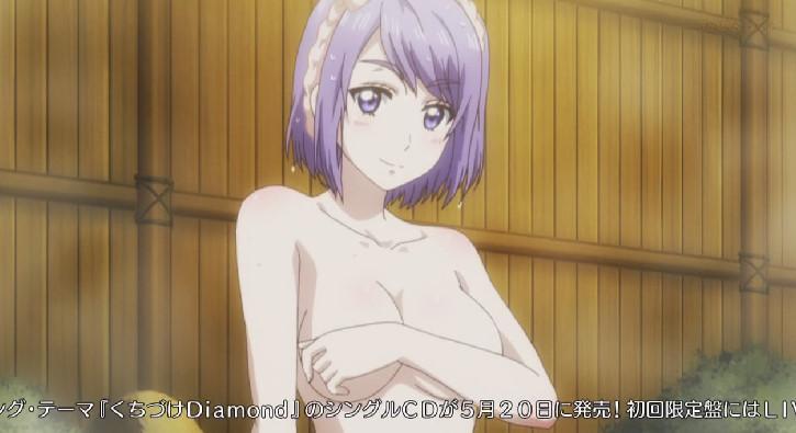 小田切 寧々エロい全裸
