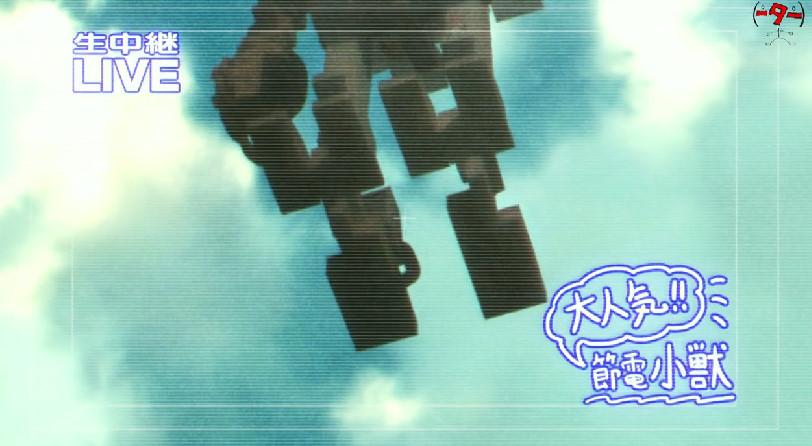 超巨大ロボット『プロトタイタン』
