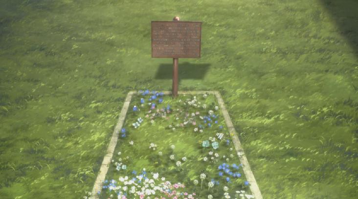 セイバーの墓参り