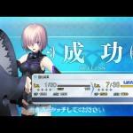 アプリ『Fate/GrandOrder』第一回の感想。メガネっ娘マシュかわいい!