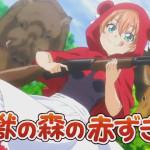 食戟のソーマ 第22話『田所恵の料理・アンコウのどぶ汁カレー!』感想