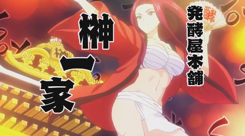 榊 涼子(さかき りょうこ)巨乳サラシ