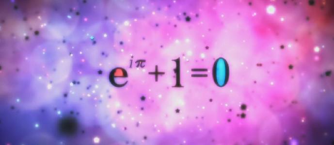 オイラーの等式