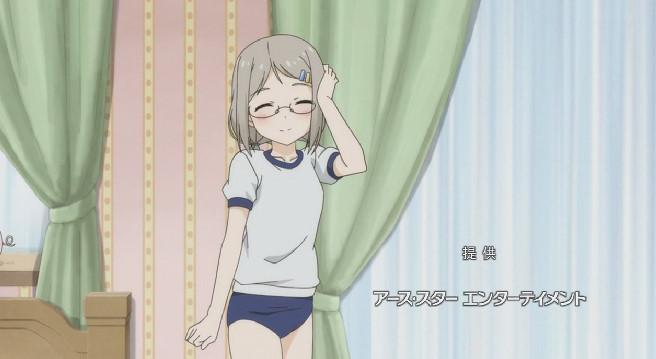 平岡優(ひらおか ゆう)体操服