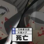 暗殺教室 第2期 第17話『潮田渚VSカルマ君!!』感想