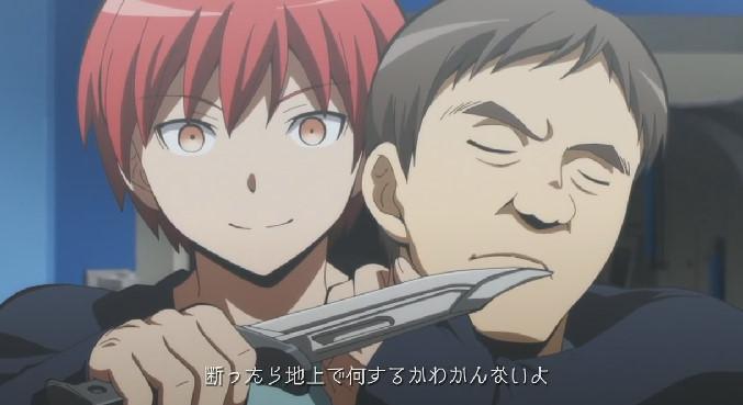 赤羽 業(あかばね カルマ)