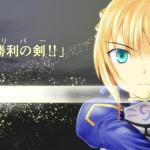 Fate/stay nightのセイバーのイラスト描いてみた!